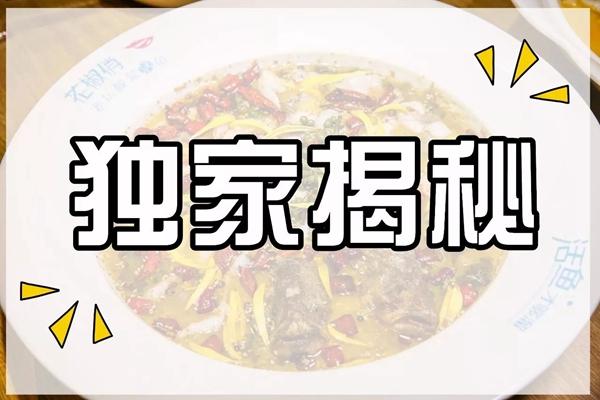 酸菜鱼市场好比群雄争霸的三国,你信吗?