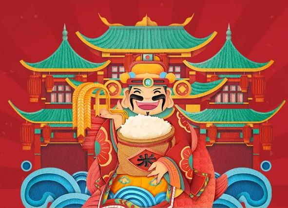 花椒俏丨江门首店7月3日盛大开业!请全市人民吃霸王餐!
