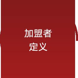 jiameng_03